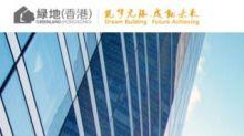 【337】綠地香港半年合約銷售額增77%