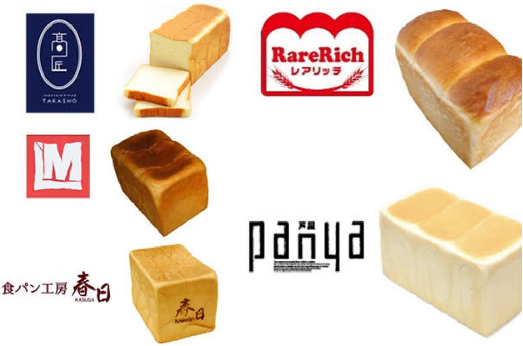 關西UMEPAN麵包2