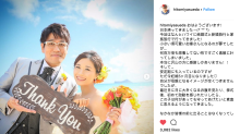 Pikotaro will level up as a father this June