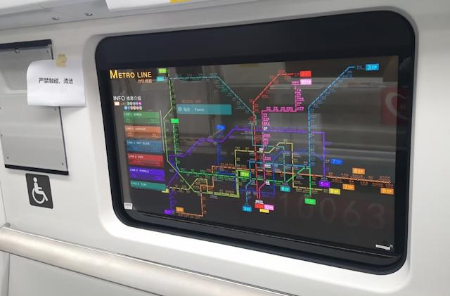 LG's transparent OLED displays are on subway windows in China