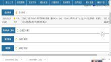台鐵斗南至大林突發事故 雙向列車延誤