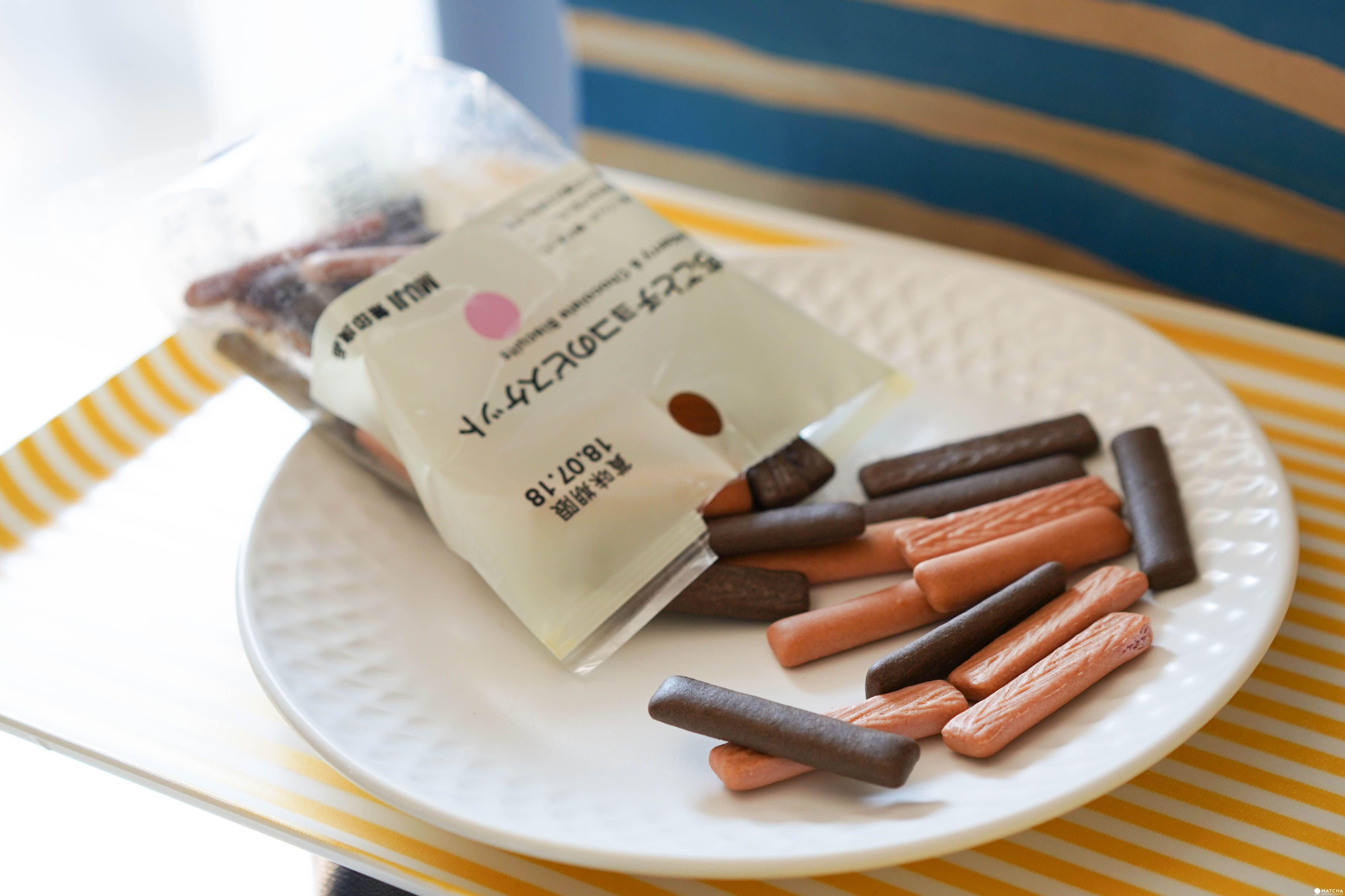 MUJI 無印良品巧克力零食餅乾