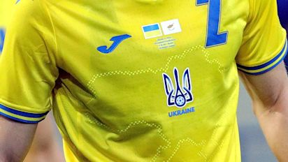 Ukraine's shirt maps out the message that Euro 2020 is about more than football