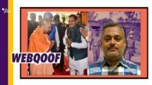 Photo Shows Yogi With BJP Leader Vikas Dubey, Not History-Sheeter