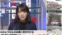 日本便利店「劍道初段」店員 木刀成功嚇走賊仔