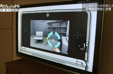 Pokemon detective game with blue, talking Pikachu due in 2015
