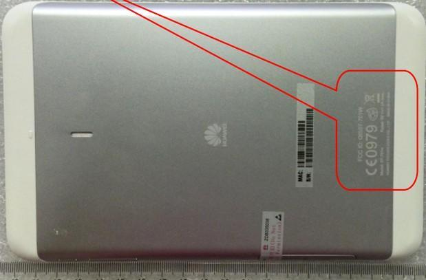 Huawei MediaPad 7 Youth tablet reaches the FCC