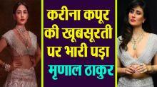 Kareena Kapoor Khan Mrunal Thakur In Manish Malhotra Lehenga