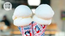 【揚威海外】美國雪糕店出大白兔糖味雪糕 連雪糕筒包裝都係糖紙