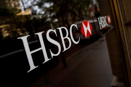 HSBC taps Lazard to sell French retail business: source