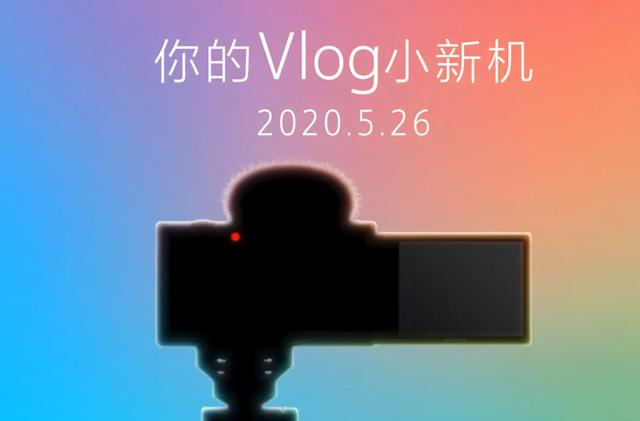 Sony teases a compact vlogging camera with flip-around screen