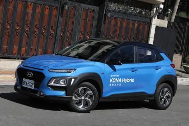 南陽實業推出Hyundai Kona Hybrid禮賓代步車租賃服務!