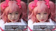 日本女藝人P圖前後 超強對比Twitter熱傳