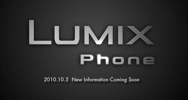 Panasonic teases a 13.2MP 'Lumix phone' for October 5 unveiling