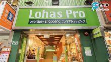 新開張|Shopping必去 灣仔OASIS 3層高日本生活雜貨店