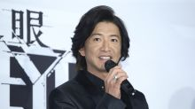 Takuya Kimura reports that he's vaccinated against COVID-19