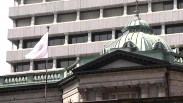 Editor's Insight: Fault lines in the Bank of Japan board