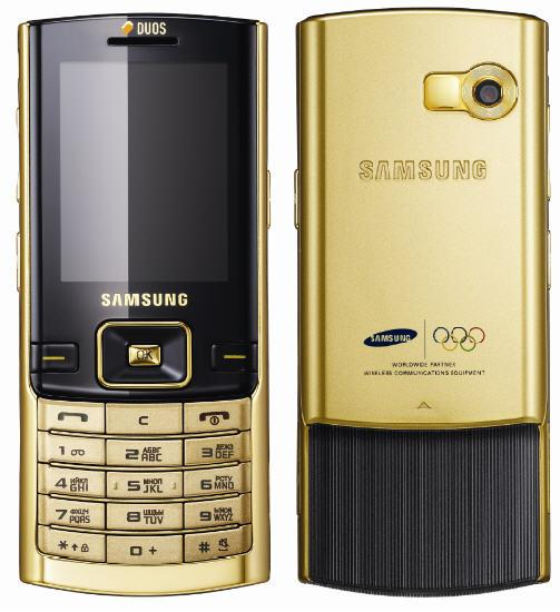 Gilded Samsung D780 is official for Russian Olympic team