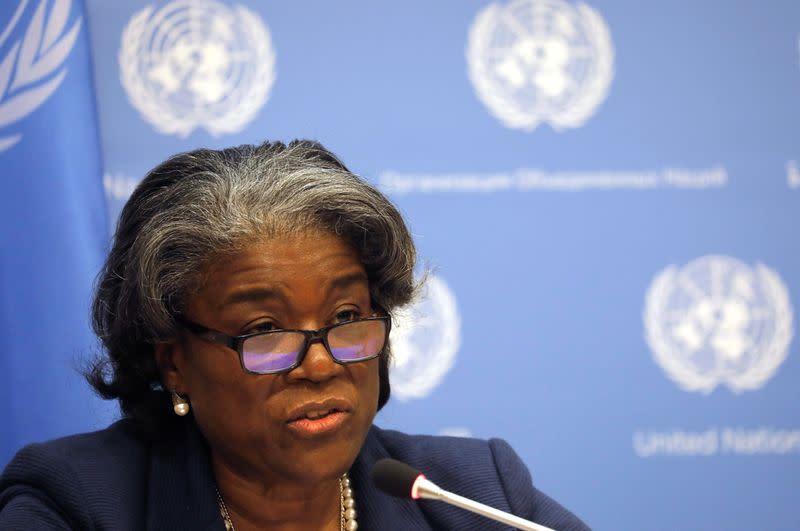 U.S. condition for involvement in Gaza conflict
