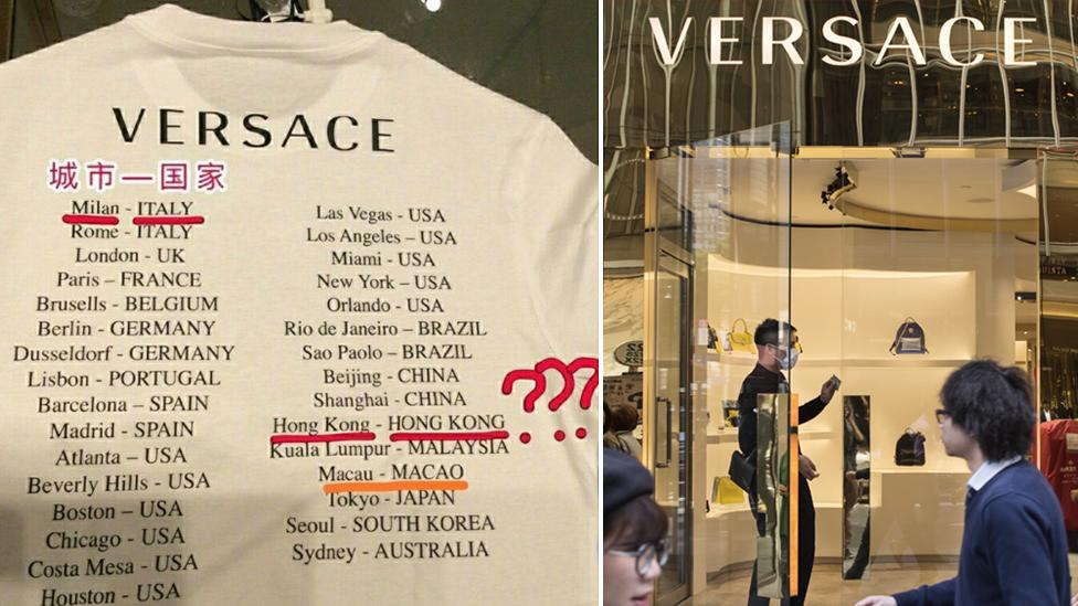Versace apologises over T-shirt controversy with China