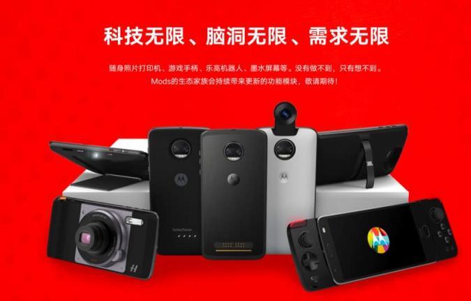 Motorola stellt das Moto Z2 schonmal online