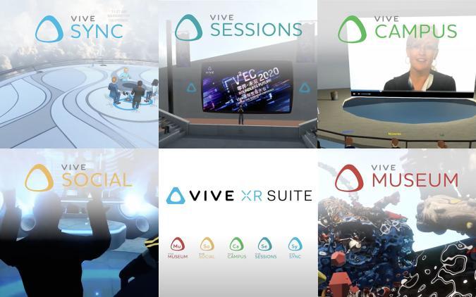 HTC Vive XR Suite