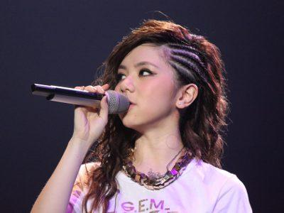GEM Tang Withdraws From I Am A Singer 2015