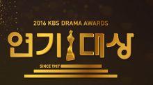 KBS演技大賞將正常舉行 演藝&歌謠尚未確定