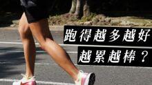 跑得越多越好,越累越棒?女性的生物化學規律提供了一個清楚的藍圖來幫助妳做出最佳的健身計畫;在月經週期的每個階段,女性的身體都已經準備好要回應不同種類的運動。在週期的前半段進行有氧運動和打造精實肌肉是最為...