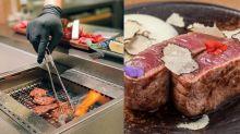 吃燒肉不用自己動手!嚴選本地3間高質牛肉店