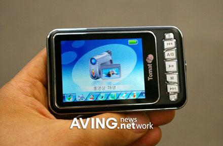 Tomato rolls out U24 portable media player
