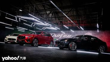 海神三尖共演性能饗宴!2021 Maserati Trofeo車系在台現身!