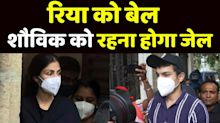 Rhea Chakraborty gets bail in drugs case