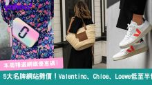 【網購優惠碼】5大網站半價優惠!Valentino、Chloe、Loewe大劈價