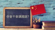 New Oriental Education & Tech Grp (ADR) Has Established Undeniable Momentum