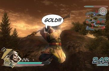 Dynasty Warriors 6 goes gold, plus new screens