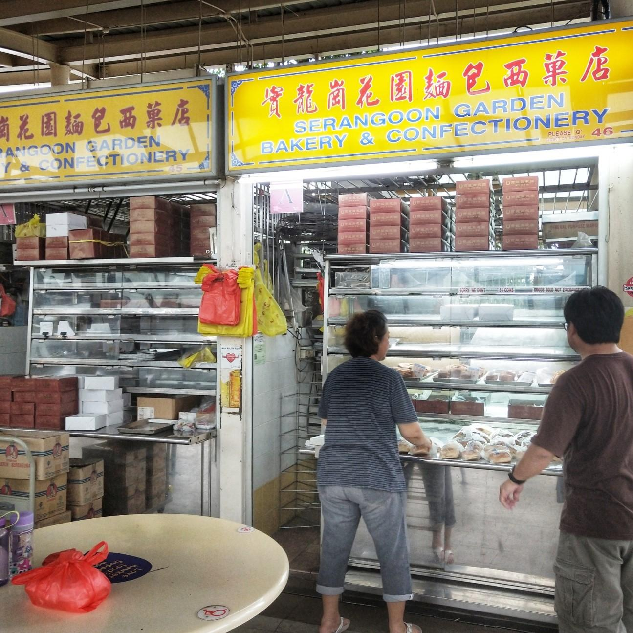 4 of the Oldest Shops at Serangoon Garden [Local Guide]