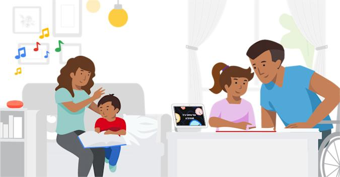 Google Assistant back to school Family Bell