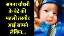Sapna Chaudhary's son goes Viral on Social Media