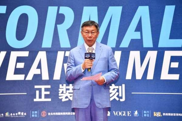「韓國瑜若當選,全台安眠藥需求絕對大幅上升」 柯文哲笑:我應先囤貨 -