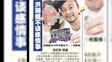 I Not Stupid actor Joshua Ang announces divorce after two years