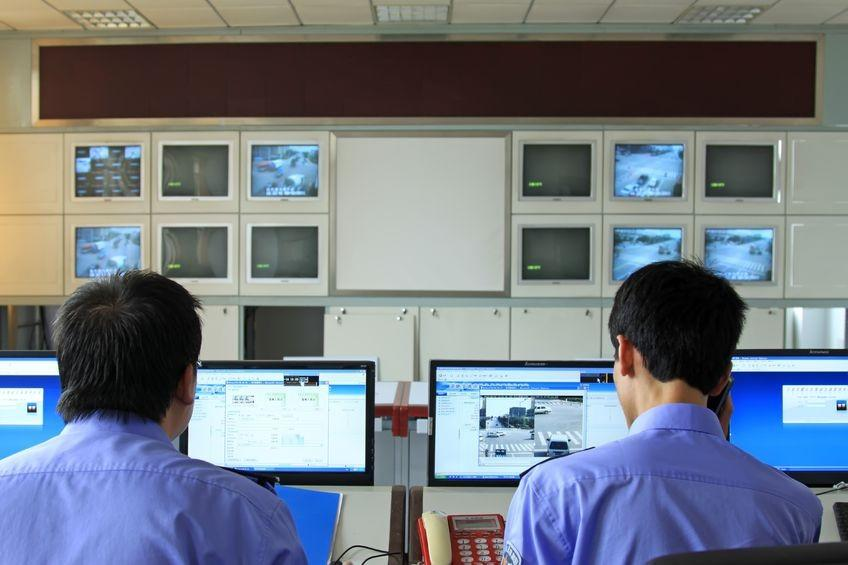 dispatch monitoring system