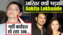 Ankita Lokhande angry with different theories on Sushant's death