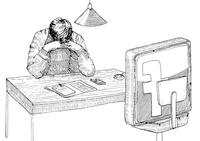 Illustration by D. Thomas Magee for Engadget