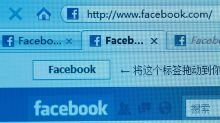 Facebook's Long-Awaited Entry Into China Market May Be Near