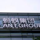 Ant Group's IPO sees record $3 trillion in retail demand