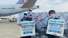 不滿美國贈疫苗助台灣 陸籲別靠疫苗政治操弄「干涉中國內政」