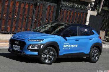 南陽實業推出『KONA Hybrid禮賓代步車租賃服務』
