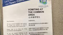 Mysterious vomit nauseates Pinnacle@Duxton residents