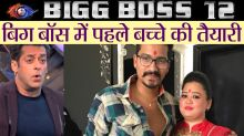 Bigg Boss 12: Bharti Singh & Harsh Limbachiyaa planning to have FIRST baby inside house!